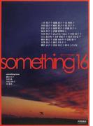 something 16