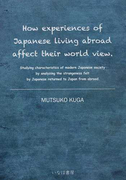 How experiences of Japanese living abroad affect their world view Studying characteristics of modern Japanese society by analyzing the strangeness felt by Japanese returned to Japan from abroad