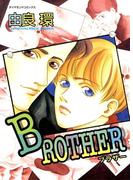 【期間限定価格】BROTHER