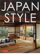 JAPAN STYLE architecture+interiors+design PB版