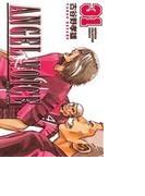ANGEL VOICE 31 (少年チャンピオン・コミックス)(少年チャンピオン・コミックス)
