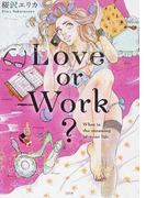 LOVE or Work? What is the meaning of your life
