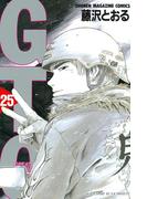 GTO(25)