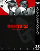 GANTZ 35(ヤングジャンプコミックスDIGITAL)