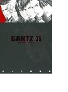 GANTZ 36 (ヤングジャンプ・コミックス)