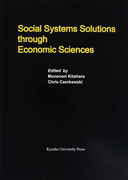 Social Systems Solutions through Economic Sciences (Series of Monographs of Contemporary Social Systems Solutions)