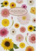 10年女性健康手帳 年度版 2013.4〜2023.3