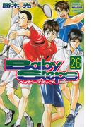 ベイビーステップ 26 (講談社コミックスマガジン SHONEN MAGAZINE COMICS)(少年マガジンKC)