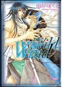 Wild Wind(バーズコミックス リンクスコレクション)