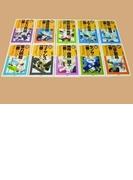 「しくみ図解」シリーズ その2 10巻セット