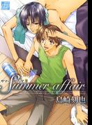summer affair(drapコミックス)