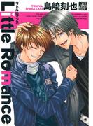 Little Romance(drapコミックス)