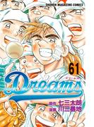Dreams(61)