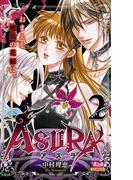 ASURA(2)