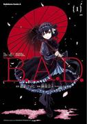 B.A.D.(1)(角川コミックス・エース)