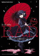 B.A.D.4コマ(角川コミックス・エース・エクストラ)