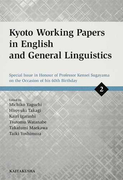 Kyoto Working Papers in English and General Linguistics 2 Special Issue in Honour of Professor Kensei Sugayama on the Occasion of his 60th Birthday