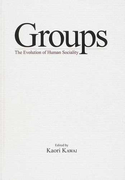 Groups The Evolution of Human Sociality