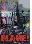 BLAME!(7)
