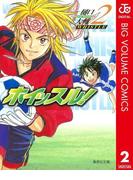 ホイッスル! 2(ジャンプコミックスDIGITAL)