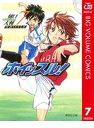 ホイッスル! 7(ジャンプコミックスDIGITAL)