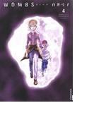 WOMBS 4 (IKKI COMIX)(IKKI コミックス)