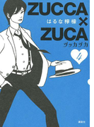 ZUCCA×ZUCA(4)
