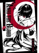 ANRI THEBLOOD 1(ビッグコミックス)