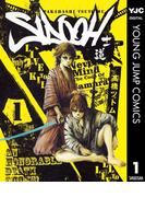 SIDOOH―士道― 1(ヤングジャンプコミックスDIGITAL)