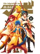 マギ 11(少年サンデーコミックス)