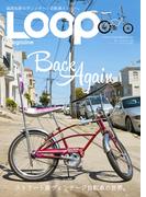 LOOP Magazine Vol.16(LOOP Magazine)