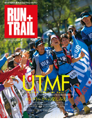 RUN+TRAIL Vol.4(RUN+TRAIL)