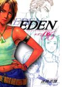 EDEN It's an Endless World!(6)