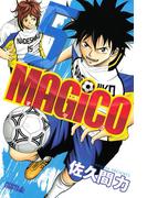 MAGiCO(5)