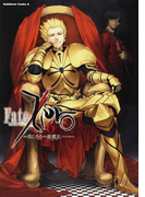 Fate/Zero 6 (角川コミックス・エース)(角川コミックス・エース)