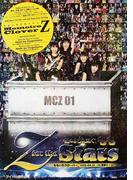 ももいろクローバーZ Z for the Stars〜星のように輝く、もも〜 2013.04.13〜14西武ドーム