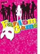 Fantom Game(魔法のiらんど)