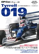 GP Car Story Vol.04