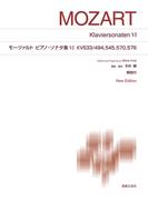 モーツァルトピアノ・ソナタ集 New Edition 6 KV533/494,545,570,576