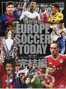 ヨーロッパサッカー・トゥデイ 2012−2013完結編 (NSK MOOK)