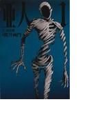 亜人(アフタヌーンKC) 10巻セット(アフタヌーンKC)