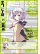 NOT LIVES -ノットライヴス-(1)(電撃コミックス)