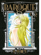 BAROQUE~バロック~(6)