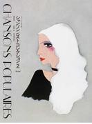シャンソン・ファンのためのシャンソンベストコレクション 第25版 2