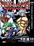 NEEDLESS 11(ヤングジャンプコミックスDIGITAL)