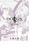 DOGS BULLETS&CARNAGE ZERO (ヤングジャンプ・コミックス・ウルトラ)(ヤングジャンプコミックス)