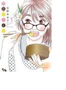 日日べんとう(office YOU COMICS) 8巻セット(オフィスユーコミックス)