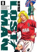 LOST MAN 8(ビッグコミックス)