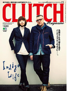 CLUTCH Magazine Vol.15