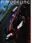 F1モデリング For Scale Auto Enthusiasts vol.55 Kickstart!!The Season of 2013